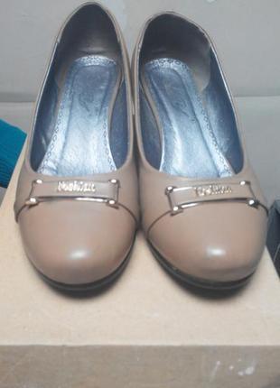 Женские удобные туфли песочного цвета
