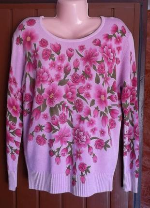 Нарядная нежно-розового цвета кофточка