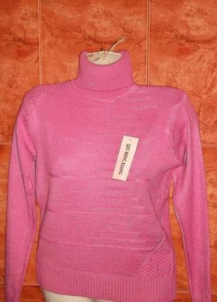 Джемпер нежно-розовый