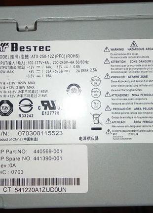 Качественный Блок питания HP Bestec ATX-250-12Z. Power Supply