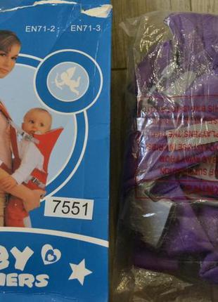 Рюкзак-кенгуру baby carriers (сумка-слинг для переноски малышей)