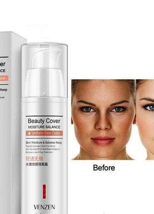Корректирующая основа под макияж Venzen Beauty Cover АБРИКОСОВЫЙ