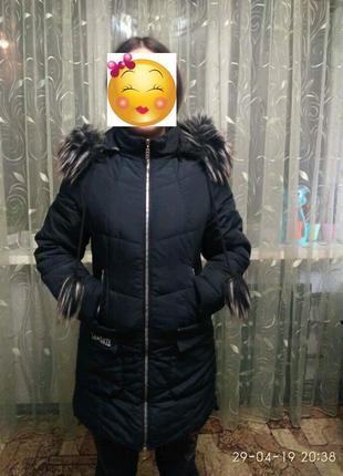 Зимняя куртка размер 44