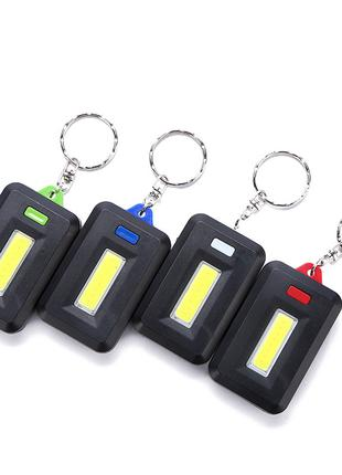 Брелок - фонарик / светодиодный LED брелок / кишеньковий фонарик