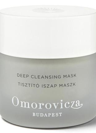 Omorovicza маска для глубокого очищения, deep cleansing mask, ...