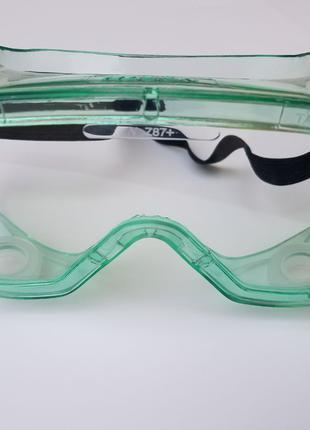UVEX by Honeywell A610S очки защитные прежнее назв.модели North