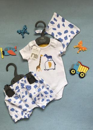 Хлопковый летний комплект для новорождённых на выписку боди шо...