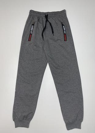 Серые спортивные брюки ildes для мальчика 10-12 лет.