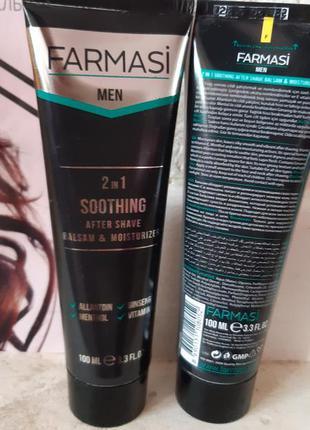 Увлажняющий крем-бальзам после бритья 2в1 farmasi men soothing...