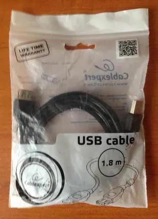 Кабель USB-USB (папа-мама)