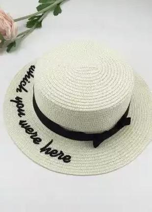 Панама с бантом,солнцезащитная женская шляпа, белая шляпа