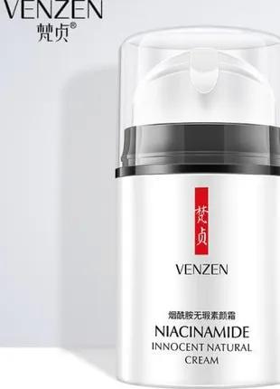 Увлажняющий крем для лица с ниацинамидом и гиалуроновой кислотой
