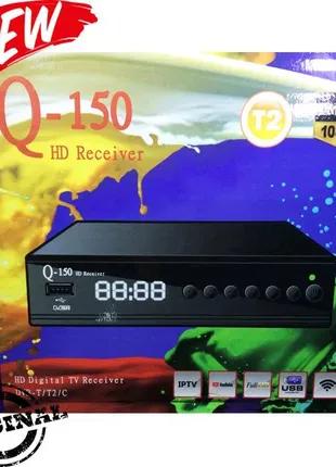 Тюнер DVB-T2 Q-sat Q-150 HD