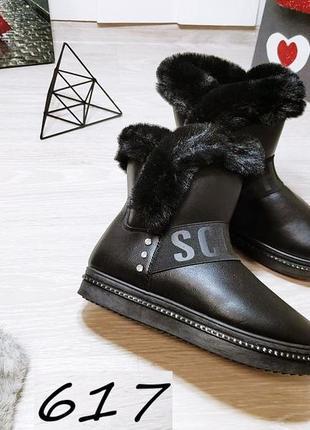 Распродажа! супер стильные ботинки! хит 2019 года!