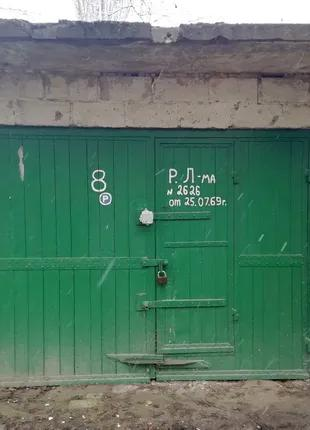 Продам гараж + земельный участок (частная собственность)