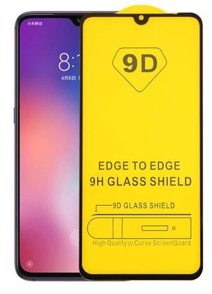 Защитное стекло 9D Glass Samsung/Xiaomi/Huawei