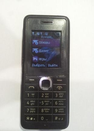Nokia 107 Dual SIM Rm-961