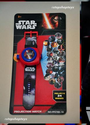 """STAR WARS"" наручные Часы - проектор ""Звездные войны""."
