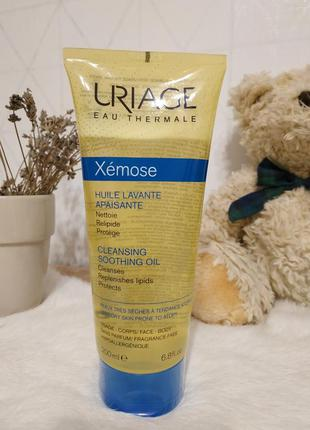 Uriagexémose заспокоююча очищуюча олійка