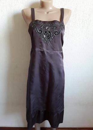 Платье сарафан с вышивкой бисером