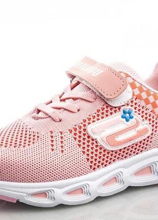 Текстильные кроссовки для девочки турция 34 и 35 размеры