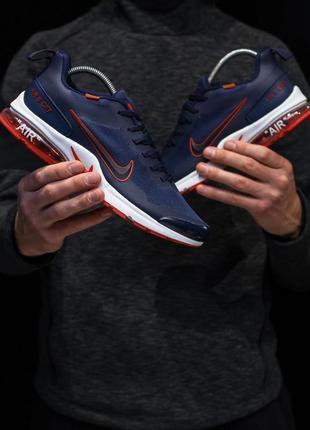Мужские кроссовки найк престо синие
