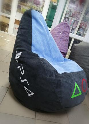Кресло мешок PlayStation. Кресло груша плейстейшен. Кресло.