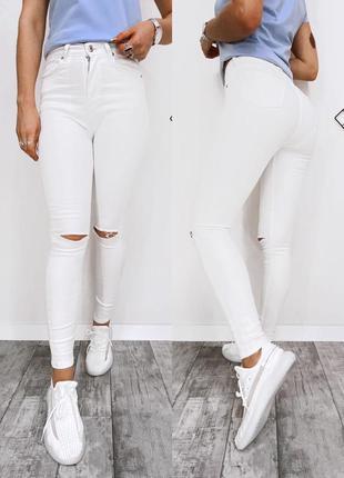 🍓новинка🍓белые джинсы скинни/высокая талия/качество 👍