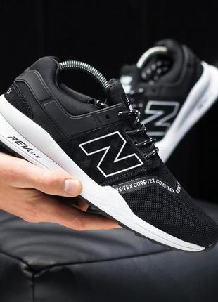 New balance 247 black white