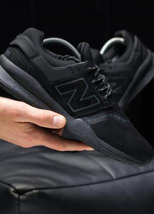 New balance 247 full black