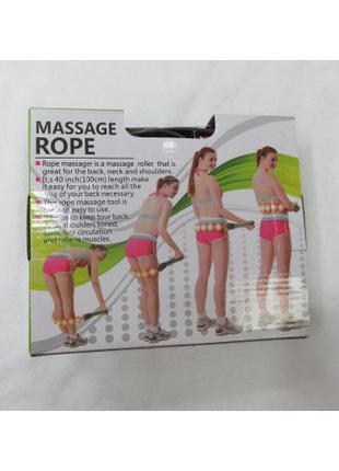 Роликовый Ручной Массажер-Лента Massage Rope H