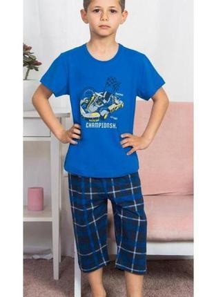Пижамы для мальчиков от 9 до 12 лет