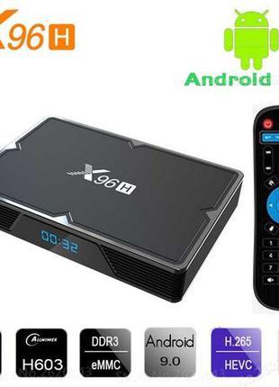 X96H 2gb 16gb Allwinner H603 Андроид Смарт тв приставка настроена