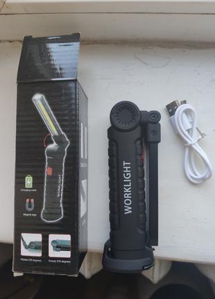 Фонарик с магнитом со встроенным аккумулятором