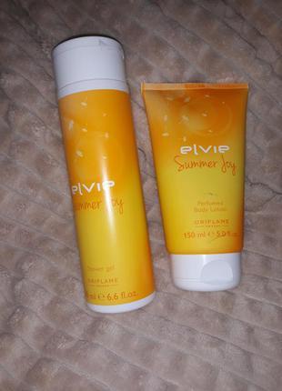 Elvie summer joy набор