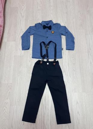 Крутой костюмчик 3ка на 5лет