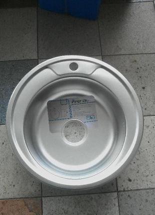 Мойка из нержавейки круглая 49 см