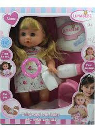 Кукла 35 см функц., пьет и писает, звук, подвижные глаза, в короб
