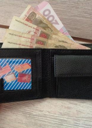 Функциональный мужской кошелек,портмоне из экокожи