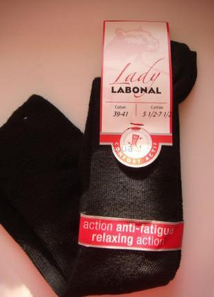 Спортивные носки комфорт актив