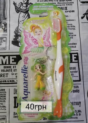 Зубная щетка детская+брелок