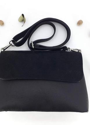 """Классическая кожаная сумка """"мускат"""" с клапаном (черная)"""