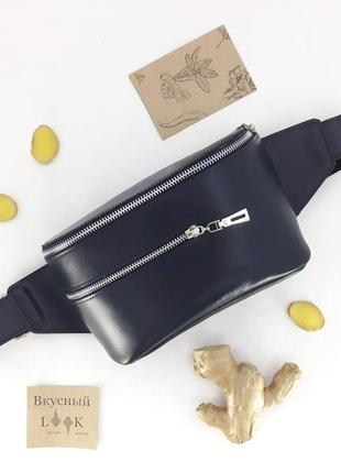 "Кожаная сумка на пояс, бананка ""имбирь"" (синий)"