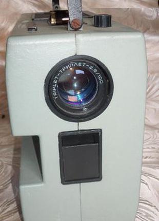 Диапроектор Лектор-600