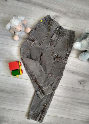 Детские брюки с карманами next