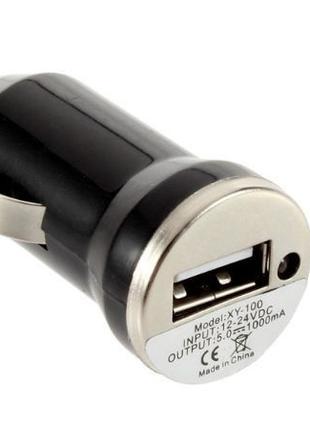 Автомобильное зарядное устройство USB на 1 выход