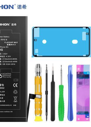Аккумуляторная батарея NOHON для iPhone 8 2210mAh + инструмент