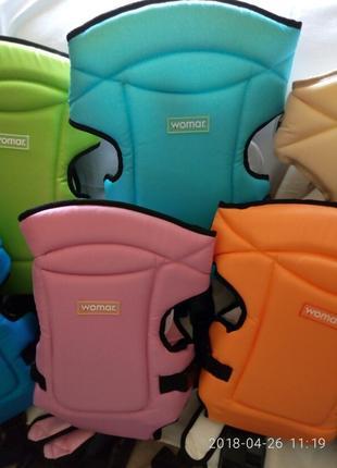 Рюкзак- переноска для детей Butterfyl 14 standart Womar ( оригина