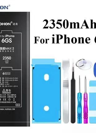 Аккумуляторная батарея NOHON для Iphone 6S 2350mAh +инструмент