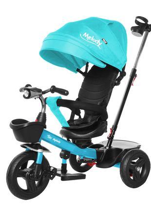 Детский трехколесный велосипед-коляска Melody T-385 бирюзовый